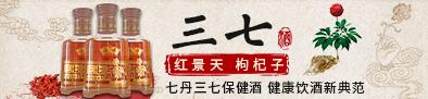 云南七丹��I股份有限公司