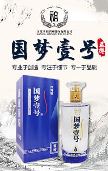 江苏圣祖ope体育电子竞技游戏平台股份有限公司