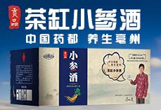 安徽省亳州市古井镇进贡坊ope体育电子竞技游戏平台