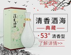 深圳�A�酒�I有限公司