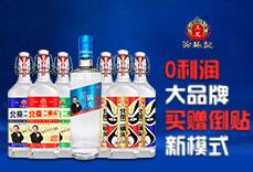 衡水徐��酒�I有限公司