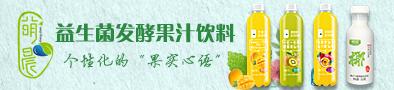 安徽合佳利华食品有限公司