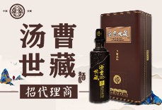 安徽省��曹酒�I有限公司