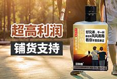 安徽我��小名酒科技有限公司