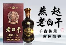 河北燕赵ope体育电子竞技游戏平台有限公司