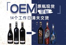圣澳酒�I(青�u)有限公司