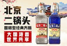 北京中酒荣耀ope体育电子竞技游戏平台有限公司