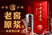 湘潭��l天晟�Q易有限公司