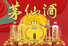 贵州茅台酒厂集团技术开发公司