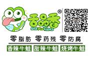 上海宏�l食品有限公司