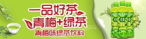 达利园(河南)健康科技有限公司
