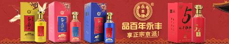 青沃(北京)国际贸易有限公司