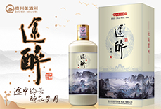 贵州美酒河酿酒(集团)有限公司