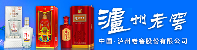 安徽省一当酒业有限公司