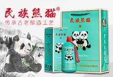 贵州民族ope体育电子竞技游戏平台(集团)有限公司