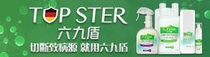 上海艾茵德澍生物科技有限公司