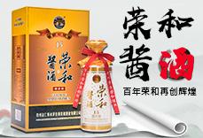 贵州省仁怀市茅台镇荣和乐虎国际游戏有限公司