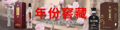 亳州市铭典raybet开户raybetAPP
