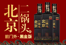 北京市紫禁城酒�I有限公司
