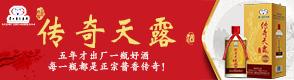 �F州�髌嫣炻毒�I有限公司