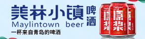 青�u�R海�洋啤酒有限公司