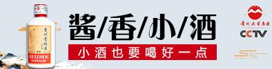 贵州五星酒业集团茅台镇五星酒厂