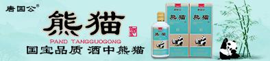 �F州省仁�咽星�河酒�I有限公司