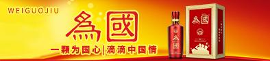 �F州省仁�咽���酒�I有限公司