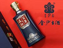 深圳市百年慎初酒�I�I�N有限公司