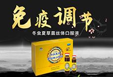 河南九港星润生物科技有限公司